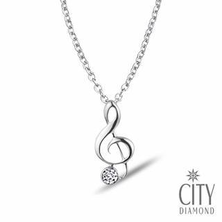 【City Diamond 引雅】『心戀音符』7分鑽石項鍊