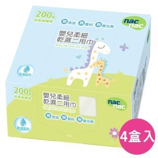 【nac nac】嬰兒柔細乾溼二用巾(200抽/4入)