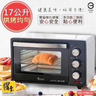 【鍋寶】17L料理好幫手多功能電烤箱 OV-1750-D(可烤全雞)