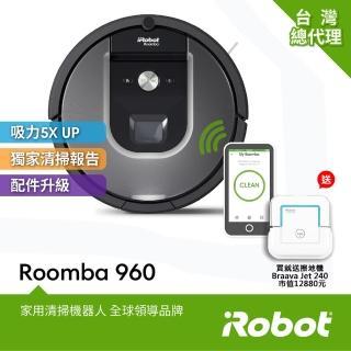 【iRobot】Roomba 960 智慧+wifi掃地機器人 總代理保固1+1年(買就送240拖地機器人)