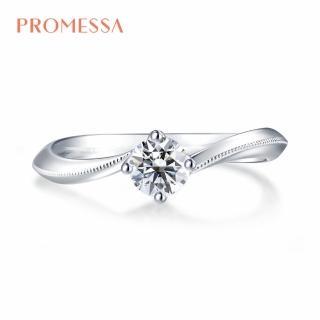 【點睛品】Promessa GIA 30分 唯一 18K金鑽石戒指
