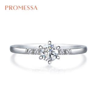 【點睛品】Promessa GIA 30分 陪伴 18K金鑽石戒指