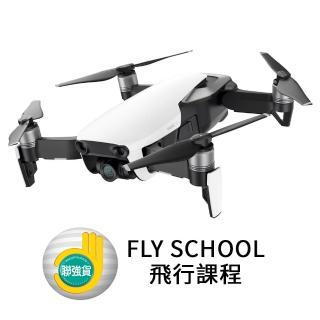 【DJI】Mavic Air 空拍機全能套裝版(聯強國際貨)(加送清潔組)