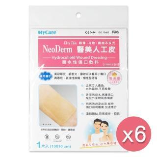 【超值6片組】Mycare NeoDerm醫美人工皮(10x10cm)