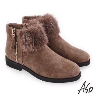【A.S.O 阿瘦集團】夢幻主義  異材質拼接毛球裝飾靴(灰褐)