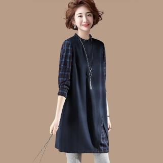 【MsMore】英倫名媛美人拼接格文時尚洋裝103541現貨+預購(藍色)
