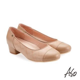 【A.S.O 阿瘦集團】美型對策  職場通勤奈米低跟包鞋(卡其)