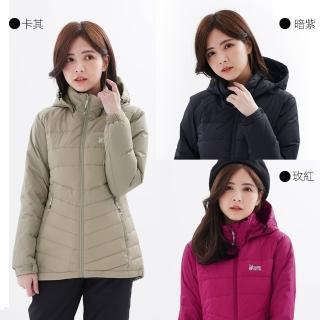 【遊遍天下】女款中長版顯瘦防風防潑禦寒羽絨外套22022(M-5L)
