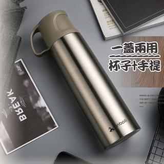 【NECO.L】一蓋兩用可提式真空不鏽鋼保溫杯500ml(5色可選)