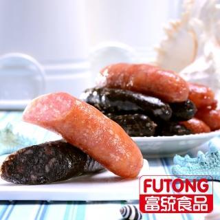 【富統食品】海味香腸8包組-飛魚卵香腸+墨魚香腸(250g/包 x4+250g/包 x4)