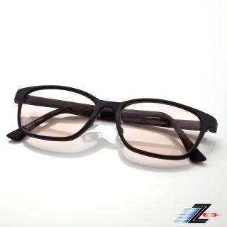 【Z-POLS】時尚頂級超塑剛輕量材質 濾藍光眼鏡(濾藍光最佳利器兼具抗UV400多功能設計)