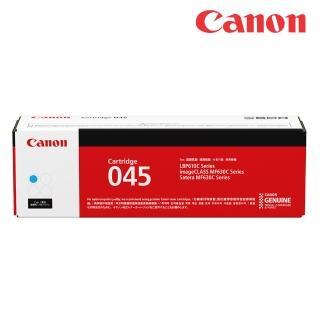 【Canon】CRG-045C★原廠藍色碳粉匣(速達)
