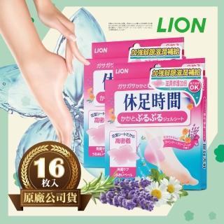 【日本獅王LION】休足時間腳跟保濕貼片8枚(2盒-台灣公司貨)