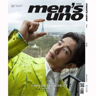 【Men's uno】一年12期(送家樂福現金提貨券200元)