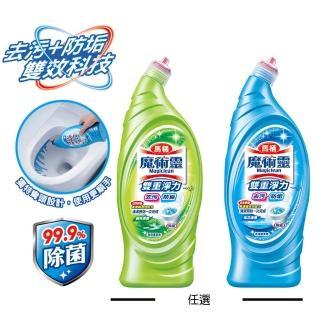 【魔術靈】雙重淨力馬桶清潔劑_650ml(海洋清香/森林清香)
