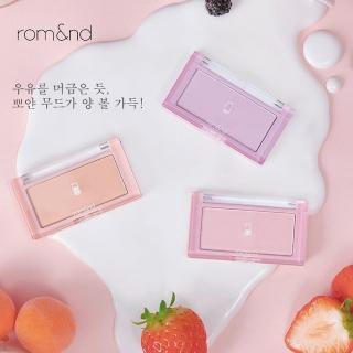 【Romand】有肌果濃柔膚腮紅(4g)