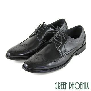 【GREEN PHOENIX波兒德】漸層雷射雕花綁帶全真皮通勤/商務/紳士皮鞋(黑色)