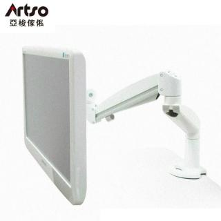 【Artso 亞梭】白弧氣壓懸臂(無死角雙氣壓臂夾式懸架穩定性高螢幕架LCD架支撐架 螢幕3-8公斤適用)