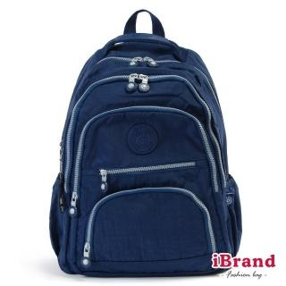 【i Brand】百搭簡約素色多層收納後背包(深海藍)