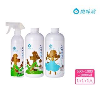 【臭味滾】狗用除臭/抑菌噴霧瓶+補充瓶+地板清潔劑(除臭噴霧/寵物除臭/除狗尿味/拖地)