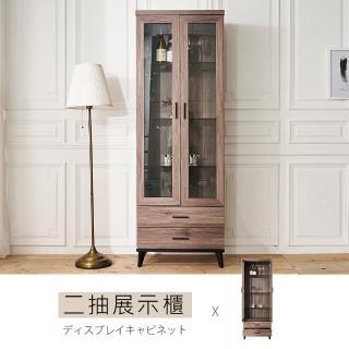 【時尚屋】克里斯2尺展示櫃DV9-221(免運費 免組裝 展示櫃)