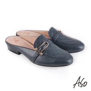 【A.S.O 阿瘦集團】義式簡約  菱紋車線個性風穆勒鞋(藍色)