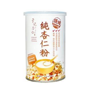 【于記杏仁】純杏仁粉450g(百分之百純杏仁粉、無糖)