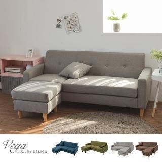 【完美主義】簡約舒適三人座L型沙發+腳凳/布沙發/三人沙發-附抱枕(四色可選)