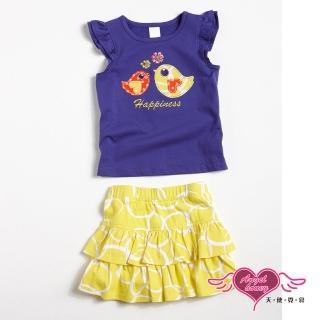 【Angel 天使霓裳】童裝-快樂繽紛小鳥 兒童短袖短裙兩件組套裝(藍紫)
