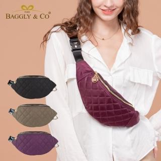 【法國BAGGLY&CO】質感菱格紋真皮尼龍鏈條胸包腰包-三色