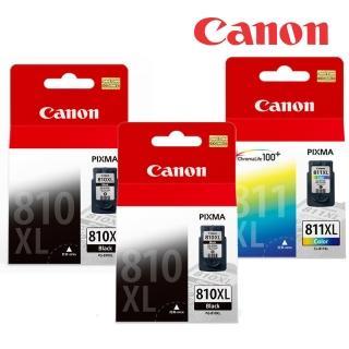 【Canon墨水2黑1彩】PG-810XL+CL-811XL原廠高容量墨水組