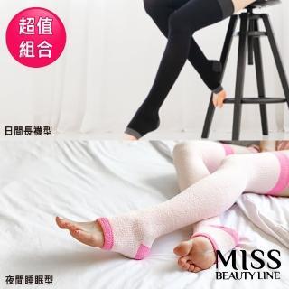 【MISS BEAUTY LINE】韓國原廠遠紅外線/陶瓷纖維美雕襪超值兩入組(日間美雕長襪型+夜間美雕睡眠型)