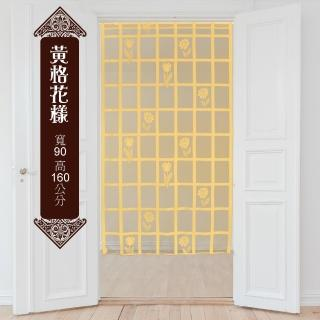 【Lassley】門簾紗-白格花樣90X160cm(窗簾 紗簾 蕾絲 窗紗 風水簾 台灣製造)