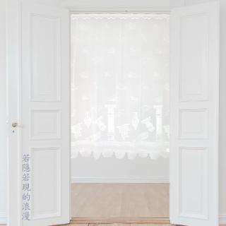 【Lassley】門簾紗-希臘神殿115X150cm(紗簾 蕾絲 窗紗 風水簾 ALBANI 德國進口 台灣製造)