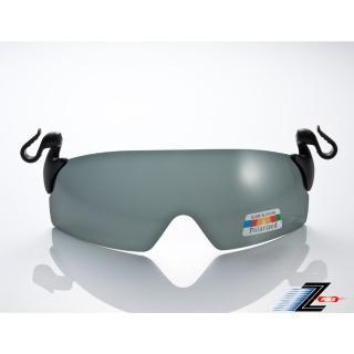 【Z-POLS】買一送一 夾帽式可掀設計頂級Polarized偏光太陽眼鏡 三色可選(抗紫外線UV400 多角度可調)
