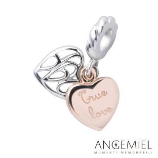 【Angemiel 安婕米】925純銀珠飾 吊飾 True Love(玫瑰金)