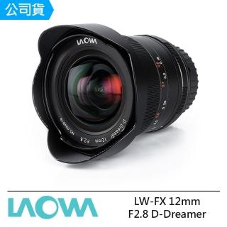 【LAOWA】老蛙 12mm F2.8 D-Dreamer For Sony E(公司貨)