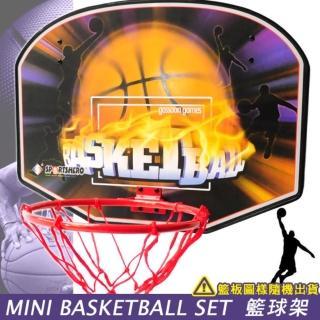趣味籃球架.小籃球(D005-0287)