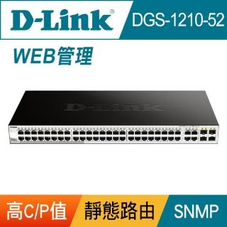【D-Link】友訊★DGS-1210-52_48埠Gigabit Smart 交換器 / 4埠 Gigabit SF