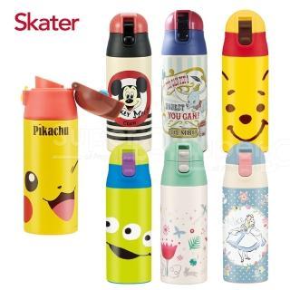 【Skater】直飲 不鏽鋼保溫瓶360ml(多款可選)