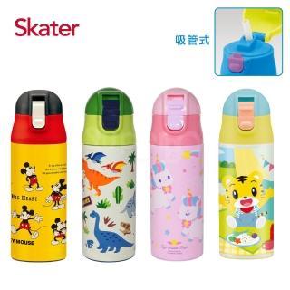 【Skater】吸管 不鏽鋼保溫瓶360ml(多款可選)