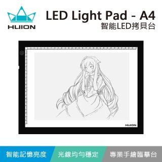 【HUION 繪王】A4智能LED拷貝台/透寫台/描寫版/臨摹台(愛眼設計 可調光LED燈 限量特賣)
