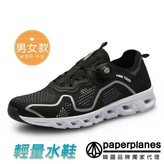 【Paperplanes】韓國空運/版型正常。男女款超輕量水陸兩用旋轉繫帶運動鞋(7-1477黑灰/現+預)