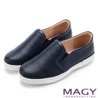 【MAGY】輕甜休閒時尚 編織壓紋牛皮平底便鞋(深藍)