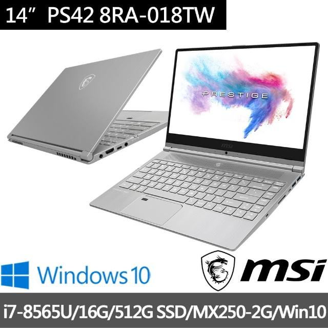 【MSI 微星】PS42 8RA-018TW 14吋輕薄窄邊框筆電(i7-8565U/16G/MX250-2G/512GB SSD/Win10)