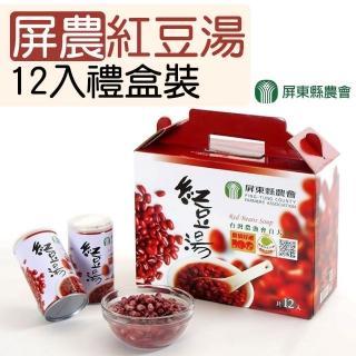 【屏東縣農會】屏農紅豆湯禮盒-320g-12入-盒(1盒組)