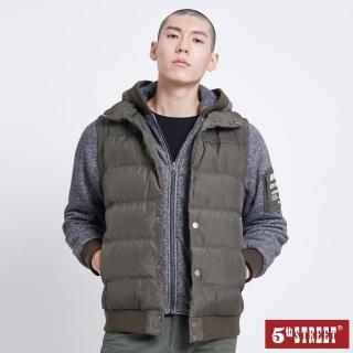 【5th STREET】男袖可拆異素材羽絨長袖外套-苔綠