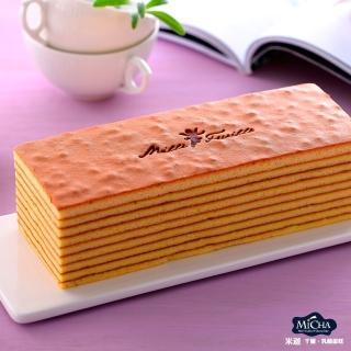 【米迦】原味千層蛋糕(430g±50g/入*2)