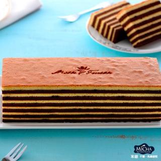 【米迦】巧克力千層蛋糕(430g±50g/入*2)
