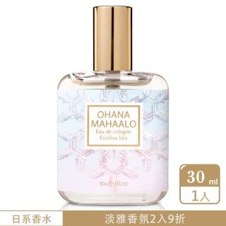 【OHANA MAHAALO】白麝雪花輕香水(30ml)